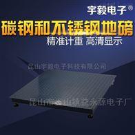 ACX高精度地磅秤 1-3t10吨汽车衡