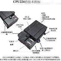 西门子CPUXP模块6ES7214-2AD23-0XB8