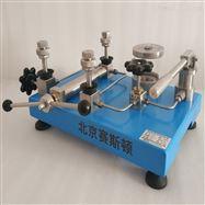 水介質高壓液體壓力源100MPa