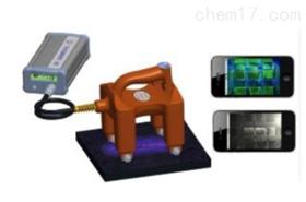 摄像式充电旋转磁场探伤仪