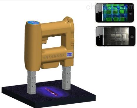 ZCM-WDA1502-DV 无线摄像式磁轭探伤仪