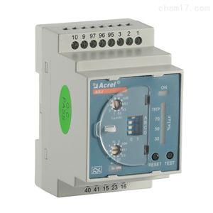 ASJ10-LD1C导轨式剩余电流继电器