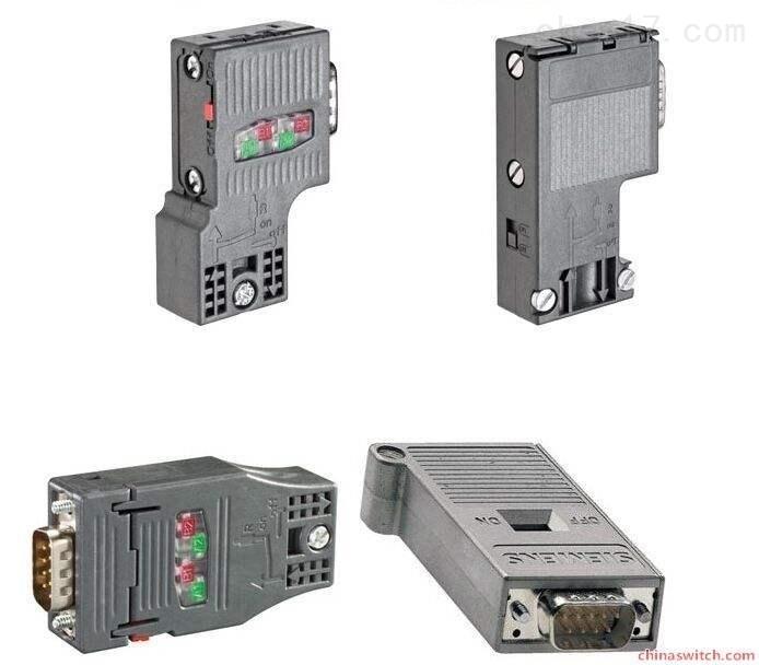 西门子DP接头总线连接器