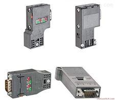 6ES7972-0BA12-0XA0西门子DP接头总线连接器