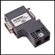 6ES7972-0BB42-0XA0西门子DP接头供应商