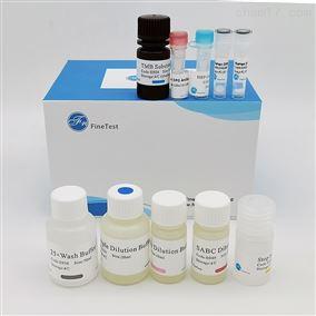 Human AGGF1 ELISA试剂盒