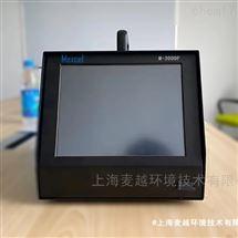 M-3000P便携式vocs检测仪(FID),便携vocs监测