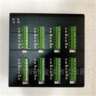 YBY-801静态分析系统应变采集仪电阻测试仪8通道