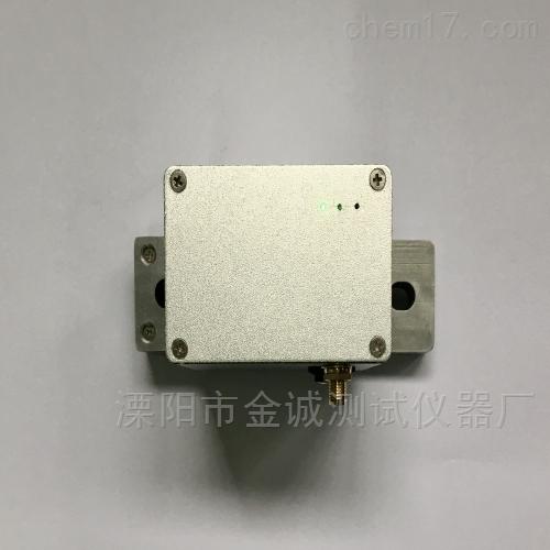 无线工具式表面应变传感器