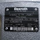 石油力士乐柱塞泵A10VSO10DR/52R-PPA14NOO