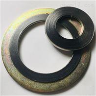 高温高压不锈钢金属法兰垫片