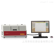 GPT-301压差法气体渗透仪
