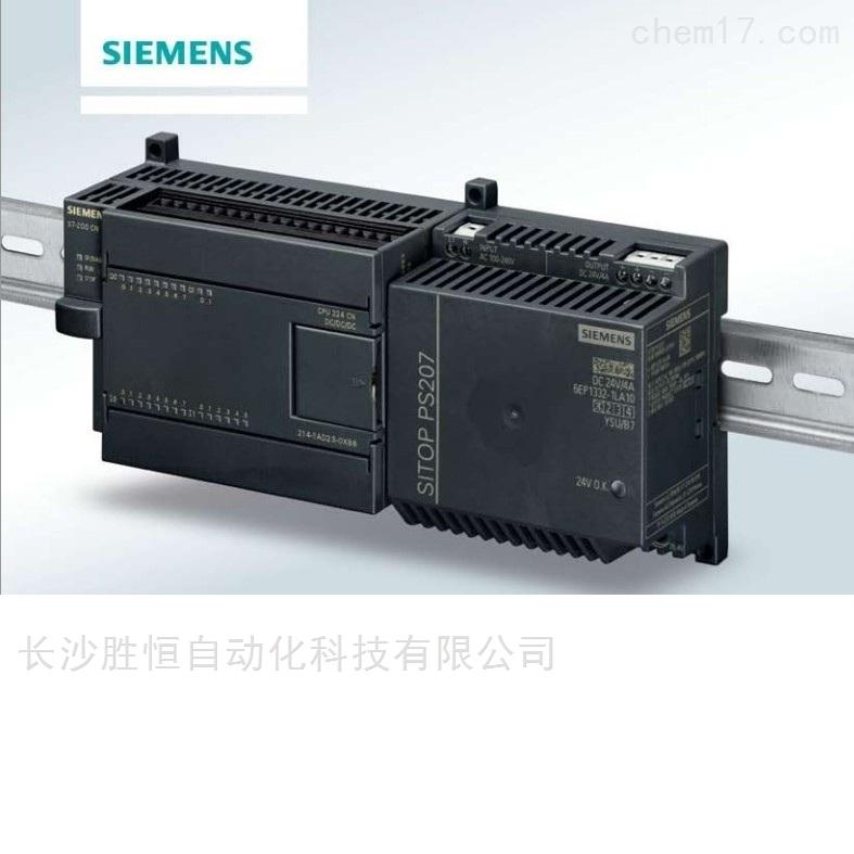 西门子模拟量输入模块6ES7231-0HC22-0XA8