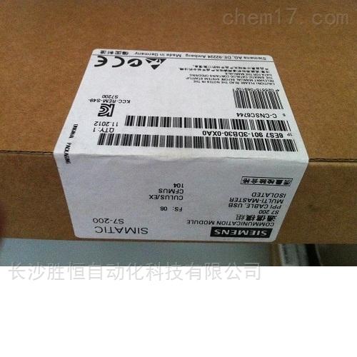 西门子S7-200数字量模块6ES7222-1BF22-0XA0