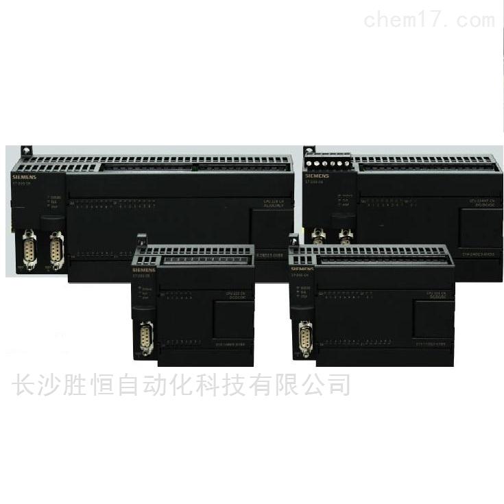 西门子数字量输出模块6ES7222-1HD22-0XA0