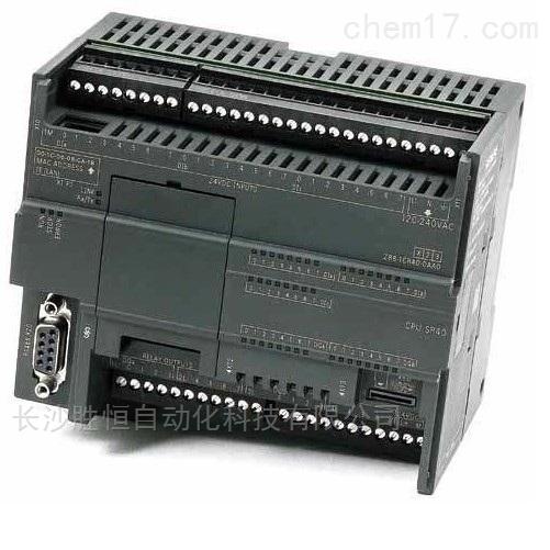 西门子可编程控制器6ES7214-2BD23-0XB0