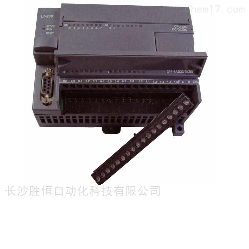 西门子模拟输入/输出6ES7235-0KD22-0XA0