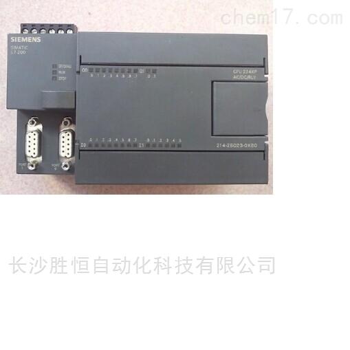 西门子紧凑型设备模块6ES7212-1BB23-0XB8
