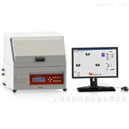 W-061水蒸气透过率测试仪