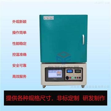 箱式高温实验电炉