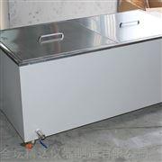 (大)小型恒温水箱价格