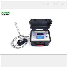 矿用本质安全型瓦斯抽放综合参数测定仪