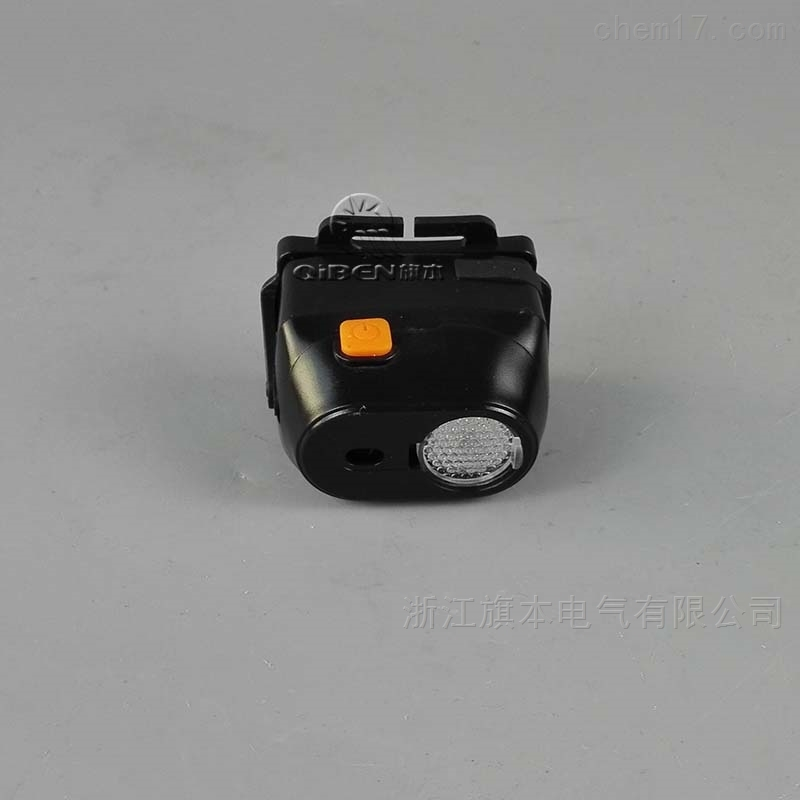 BAD309E-T防爆頭燈