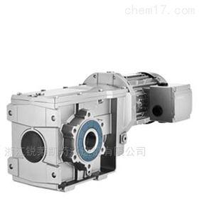 K189减速器西门子Siemens减速电机K188减速机