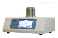 DSC-500B差示扫描量热仪(室温~500℃)