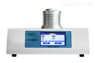 DSC-350DL差示扫描量热仪(-30~350℃)