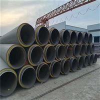 长子县集中供热地埋式保温管