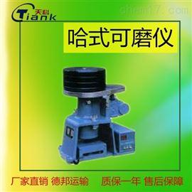 HM-60其他煤炭分析儀器,煤炭可磨測定儀