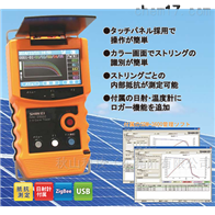 IVH-2000Z日本shin-ei手持式太阳能发电IV曲线追踪仪