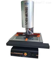 万濠影像测量仪