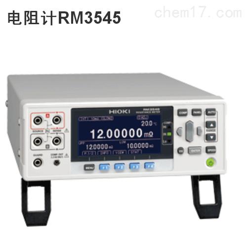 温度探头RM3545电阻计日本日置HIOKI选型表