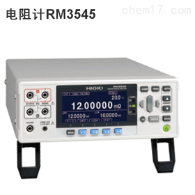 Z2001温度探头RM3545电阻计日本日置HIOKI选型表