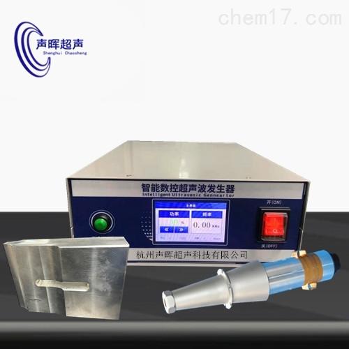 声晖双PE纸杯机焊接纸碗机超声波焊接设备