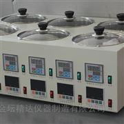 双数显水浴恒温磁力搅拌器
