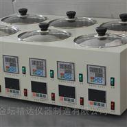 雙數顯水浴恒溫磁力攪拌器