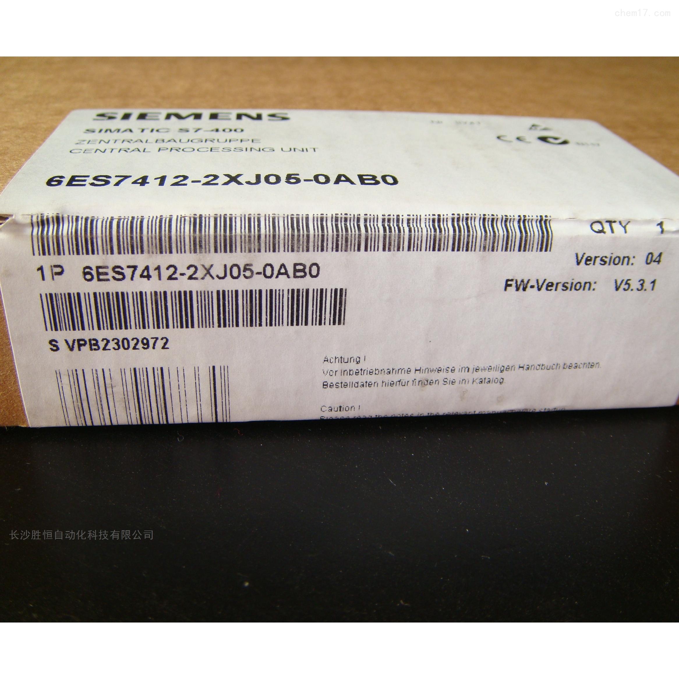 西门子S7-400CPU控制器6ES7414-3XM05-0AB0