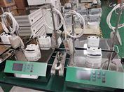 仪器网集菌仪求购信息