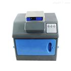 OK-YG3000食用菌熒光增白劑檢測儀 食品添加劑速測箱