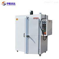电热大/小型高温工业烤箱 通电测试干燥箱