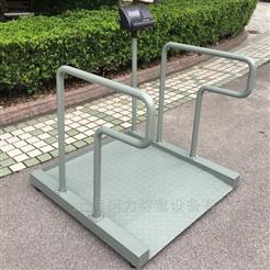 DCS-KL-L广西300kg带打印透析轮椅电子秤厂家