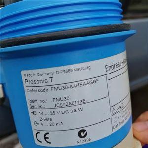 FMU30德国E+H超声波液位计FMU30-AAHEAAGGF