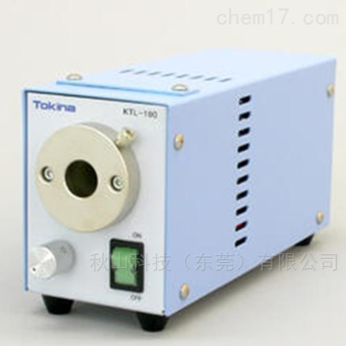 日本tokina图丽LED光源设备KTL-100