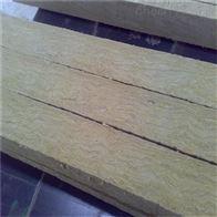 A级阻燃岩棉条 量大从优 保温材料