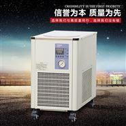 长流仪器高低温循环机