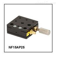 Thorlabs NF15AP25(/M)单轴挠性位移台