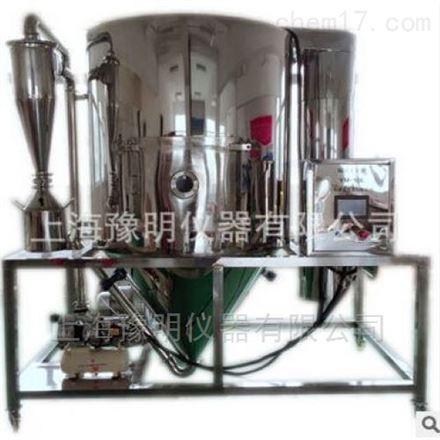 实验室喷雾干燥机上海*